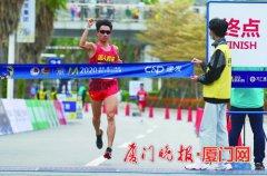 2020建发厦门(海沧)国际半程马拉松赛鸣枪开跑