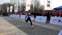 2020首都高校永定河马拉松接力赛